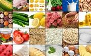 شب عید کدام کالای خوراکی گرانتر شد؟