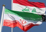 کمپین مردم عراق برای کمک به سیلزدگان ایران