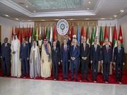بیانیه پایانی نشست اتحادیه عرب/ سران عرب اشغال جولان را محکوم کردند
