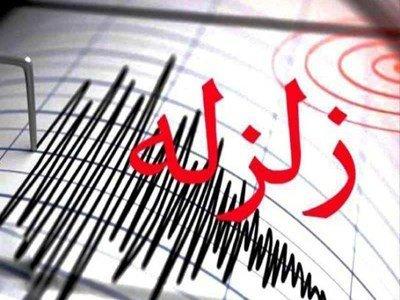 زمین لرزه ۴.۴ ریشتری خورموج بوشهر را لرزاند