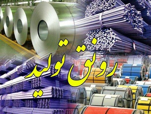 اتاق اصناف ایران در کارگروه ویژه رونق تولید عضو شد