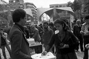 تصاویر | ۱۲ فروردین ۵۸، روزی که مردم به جمهوری اسلامی «آری» گفتند