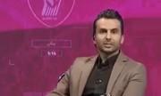 فیلم   واکنش میثاقی به غیبت عادل فردوسیپور در تلویزیون