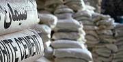 جزئیات جلسه امروز سیمانیها با سازمان حمایت/ قیمت کارخانه ای سیمان تغییر نمی کند