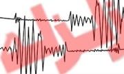 زلزله ۵.۲ ریشتری در کرمانشاه/ تیمهای ارزیاب اعزام شدند