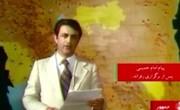 فیلم | پیام تاریخی امام درباره رفراندوم که صادق طباطبایی قرائت کرد