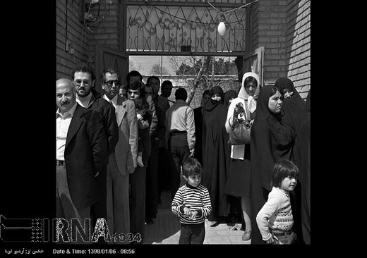 12 فروردین 1358 - روز « جمهوری اسلامی »