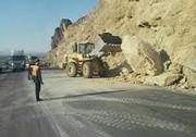 ریزش کوه در مسیر گردنه صلواتآباد سنندج