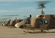 فرود اضطراری بالگرد ارتش در صباشهر