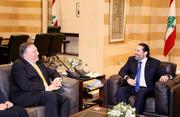 آمریکا ادعاهای واهی علیه حزبالله را تکرار کرد