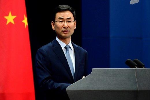 چین با مردم و دولت ایران ابراز همدردی کرد