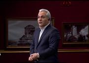 توبیخ مدیران شبکه نسیم به دلیل حرفهای مهران مدیری در برنامه «دورهمی»