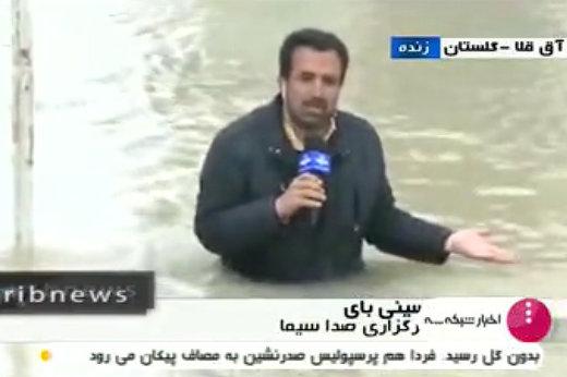 فیلم | واکنش غیرمنتظره خبر تلویزیون به طعنههای مهران مدیری!
