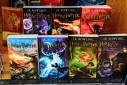 کتابهای «هری پاتر» در آتش سوزانده شدند