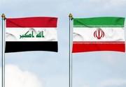 صادرات به عراق چقدر پول نصیب ایران می کند؟