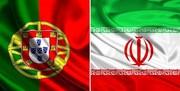 سفارت پرتغال در تهران امور مربوط به روادید را متوقف کرد