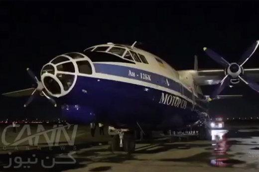 فیلم | فرود هواپیمای حامل کمکهای آلمان به سیلزدگان ایران