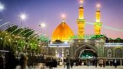 حذف قطعی هزینه صدور ویزای عراق از امروز/ جزییات