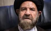 آیتالله بطحایی: در مراوده با اروپا برگ برنده دست ایران است
