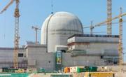 تصویر بهدست آمده از رآکتور هستهای عربستان/ عکس