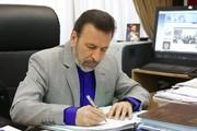 تبریک رئیس دفتر رئیسجمهور به سردار سلامی