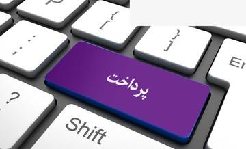 ترکها چند برابر ما از کارتخوان استفاده میکنند؟ / ارقام عجیب از تعداد پوز در ایران