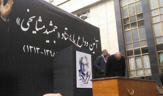 ادای احترام استاد علی نصیریان به پیکر جمشید مشایخی