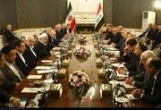 ظريف: زيارة المسؤولين العراقيين لطهران تهدف لتفعيل التوافقات بين البلدين