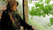 فيلم وثائقي إيراني يشارك في مهرجان کندا السینمائي