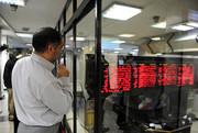 در معاملات ۱۸ فروردین بازار سرمایه رقم خورد: رشد ۱۵۳۹ واحدی بورس
