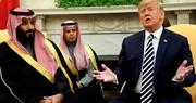 خشم کنگره از توافق پنهان ترامپ با عربستان