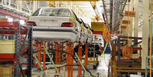 فروش فوری ۲ مدل خودرو از امروز/ پژوپارس ۷۸.۳۳۸.۰۰۰ تومان قیمت خورد