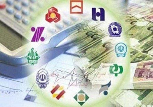 مسدودسازی حسابهای جعلی بانکی