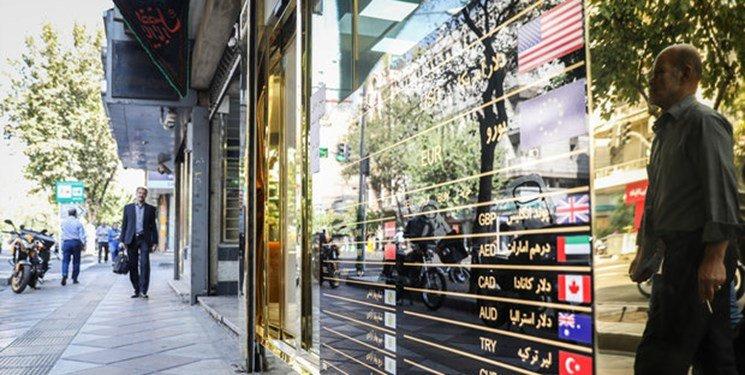 بازار ارز در تهران