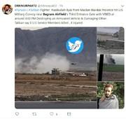 طالبان ۶ سرباز آمریکایی را در بگرام کشت