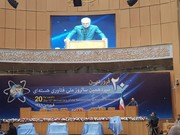 14 IAEA positive reports sign of Tehran's commitment: Iran nuclear chief
