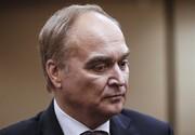 دعوت روسیه از اروپای غربی: به روند مذاکرات کنترل تسلیحات بپیوندید