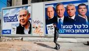 انتخابات اسرائیل آغاز شد