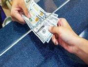 دلار باز هم ریخت/ یورو ۱۵ هزار و ۳۰۰ تومان شد