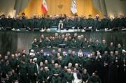 عکسهای یادگاری نمایندگان مجلس با لباس سپاه