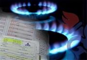 تهران ۳۳ درصد گاز مصرفی کل کشور را میبلعد