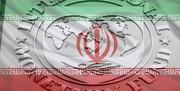 صندوق بینالمللی پول: اقتصاد ایران رشد منفی ۳.۹ درصد داشت و نرخ تورم ۳۱.۲ درصد بود