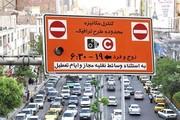 شکایت پلیس راهور از شهرداری تهران به دیوان عدالت اداری/ موضوع شکایت: جریمه کردن مردم در طرح زوج و فرد