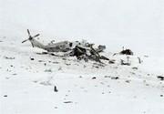 یک شهید و ۸ مجروح در حادثه سقوط بالگرد مرزبانی در ارومیه