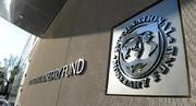 پاکستان با صندوق بینالمللی پول به توافق رسید