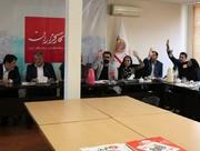 هاشمی رئیس شورای مرکزی حزب کارگزاران باقی ماند