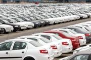 قیمت خودروهای ایرانی در ۲۱ فروردین ۹۸