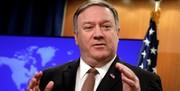 پمپئو: در ارتباط ایران با القاعده تردیدی وجود ندارد