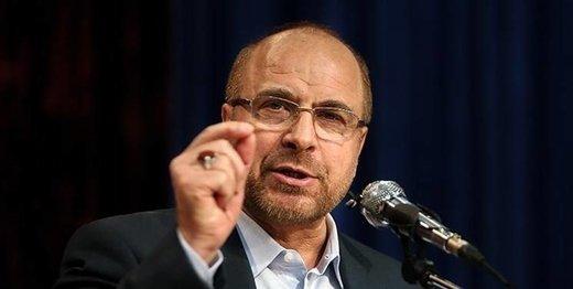 حمله دوباره قالیباف به دیپلماسی دولت: با گفتگوی سیاسی در سطح بینالمللی مشکلات اقتصادی حل نخواهد شد