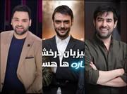 هشدار به مدیران تلویزیون: از آن طرف بام نیفتید